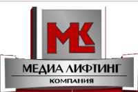 Медиа Лифтинг Компани, ЧП