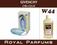 Духи на разлив Royal Parfums 100 мл Givenchy «Oblique» (Живанши Облик)