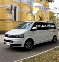 Микроавтобус на свадьбу 7 мест|escape:'html'
