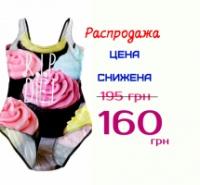 6-84 Женский купальник / Цельный купальник / купальник для плаванья / купальник для танцев