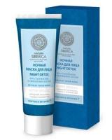 Ночная маска для лица Night Detox «Восстановление и обновление клеток» для всех типов кожи 75 мл Natura Siberica|escape:'html'