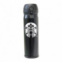 Термос Starbucks 480 мл (MH500) escape:'html'