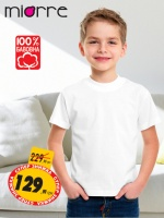 CRS Футболка для мальчиков