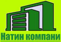 ТОВ «Натин компани»