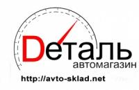 Интернет-магазин «Деталь-Авто»