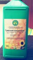 Органическое удобрение «Гуматный концентрат»