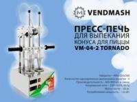 Пресс-печь VM-04-2|escape:'html'