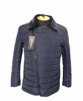 Модная мужская зимняя куртка на двойном утеплителе Синяя|escape:'html'
