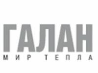 Галан Украина