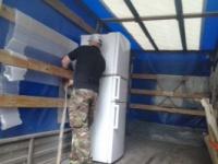 Перевозка холодильника|escape:'html'