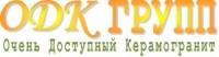 Керамогранит: «Зевс Керамика», «Керама Марацци», «Vivacer», «Cerrad», «Paradyz» - в дом и на улицу