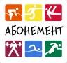 Программа «Абонемент»|escape:'html'