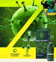 Защита организма от паразитов - капли Bactefort (Бактефорт)