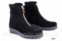 Женские ботинки замшевые короткие 890 Код:591457868|escape:'html'