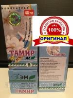 ТАМИР концентрат ОРИГИНАЛ Арго (септик, приготовление компоста, утилизация отходов, убирает запах)