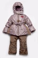 Зимний детский костюм «Цветочки» для девочки (коричневый)