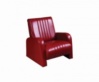 Кресло СИТИ|escape:'html'