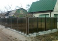 Забор из поликарбоната Луцк|escape:'html'