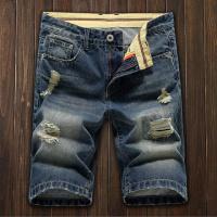 Шорты мужские пять карманов, декорированные дырки и потертости