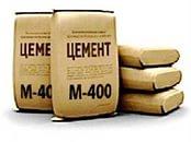 Цемент фасованый в мешках в ассортменте.Цены договорные