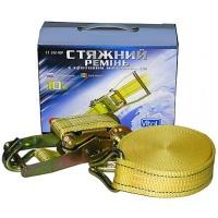 Стяжка груза 5Т. ST-212-10 YL  50мм х 10м (color box) escape:'html'