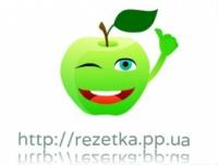 Rezetka