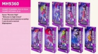 Кукла Monster High MH9360|escape:'html'