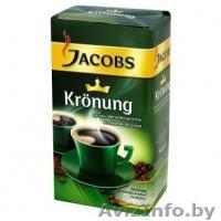 Кофе молотый Jacobs Kronung|escape:'html'