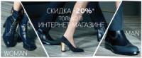 СARLO PAZOLINI - одна из лидирующих компаний в производстве и продаже обуви класса medium и medium-high