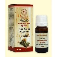 Эфирное масло для бани и сауны Ароматика Альпийские травы, Объем 10 мл