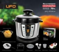 Мультиварка-скороварка UFO YPD-90H escape:'html'