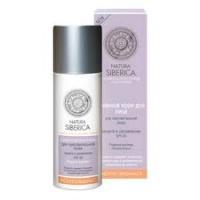 Дневной крем для лица «Защита и увлажнение» New для чувствительной кожи 50 мл Natura Siberica|escape:'html'
