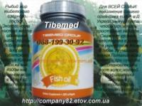 Рыбий жир тибетского озёрного лосося Fish oil (200 капс.) Тibemed|escape:'html'