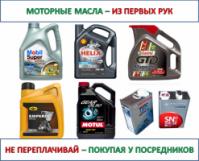 Моторное масло Castrol GTX|escape:'html'