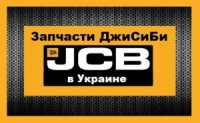 Запчасти JCB|escape:'html'