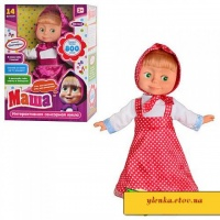 Интерактивная сенсорная кукла Маша + пульт