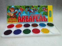 Краска акварель 12 цветов|escape:'html'