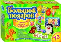 Большой подарок для творчества 3+ (Подарок ребенку 3-5 лет) escape:'html'