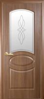 Межкомнатные двери Фортис R P1  DeLuxe Овал + Р1 ПО 90 ясен