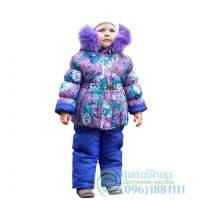 Зимняя фиолетовая куртка и полукомбинезон рост от 92 до 110 см