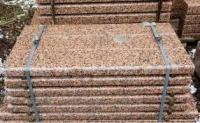 Слябы гранитные лезники|escape:'html'