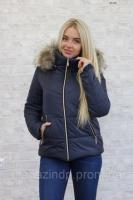 Куртка зимняя с мехом короткая 261 (24) Код:409577050