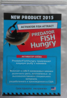 Fish Hungry - приманка для хищной рыбы (Фиш Хангри) escape:'html'