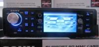 Автомагнитола Sony 3023 1DIN, LCD, DivX, USB, SD, MP3, MP4|escape:'html'