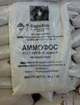 Аммофос escape:'html'