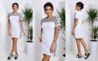 Платье «Кортни»|escape:'html'