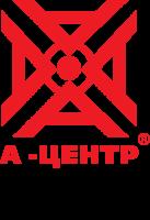 А-ЦЕНТР оперативной полиграфии