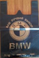 Пакет майка BMW плотный escape:'html'