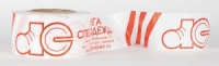 Лента для ограждений изготовление ленты с логотипом заказчика.