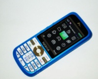 Nokia 5100|escape:'html'
